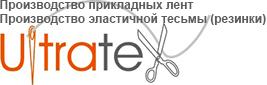 """Ленты оптом от производителя """"ПК Ультратекс"""""""
